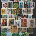 High quality used France stamps mixture